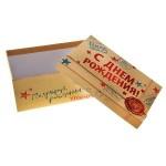 Коробка подарочная Посылка