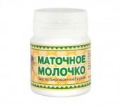 Маточное молочко адсорбированное в таблетках (10 гр)
