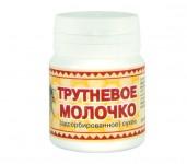 Трутневое молочко адсорбированное в таблетках (15 гр)