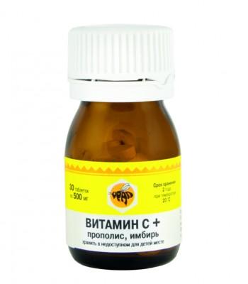 Витамин С + прополис, имбирь (15 гр)