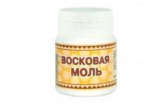Восковая моль в таблетках (15 гр)